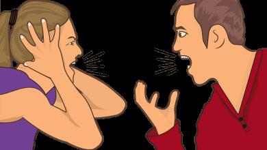 العلاقات السامة فى الزواج